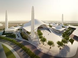 Centro_islamico