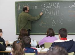 Educacion1-listado