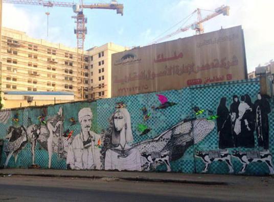 Al_bustan_street_web-boletin_grande