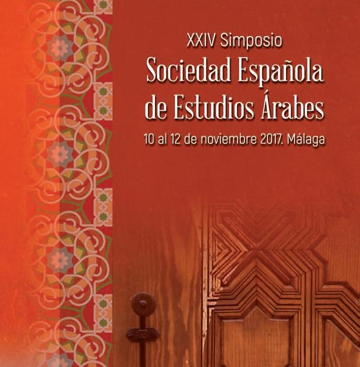 Premio SEEA 2017 a investigadores noveles y XXIV  Simposio de la Sociedad Española de Estudios Árabes