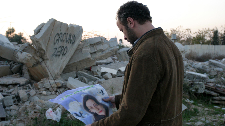 The Attack de Ziad Douairi
