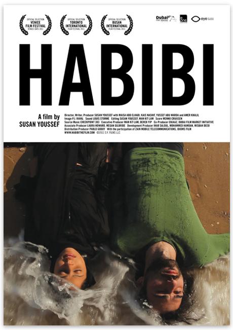 HABIBI TÉLÉCHARGER NAIMAN GRATUIT FILM