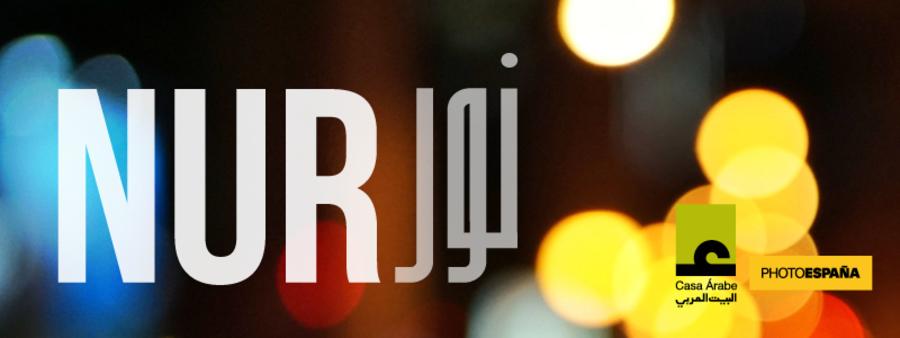 Nur   نور: convocatoria abierta
