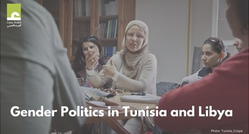 Gender Politics in Tunisia and Libya (Arabic)